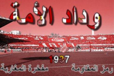 ღ ♥ ღ==>>[BЭŃVЭŃỰTỈ SỰℓ MỈỖ BŁỖĞ]<<==ღ ♥ ღ 1937 <===> 2009  الوداد ليفربول العرب