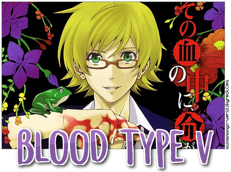 Blood Type V