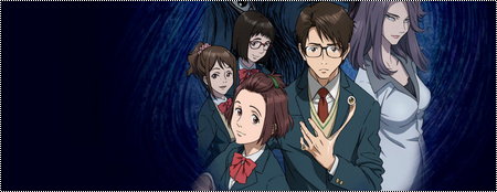 Kiseijuu : Sei no Kakuritsu / Parasite [Manga / Anime] ParSomeFun Spécial Halloween