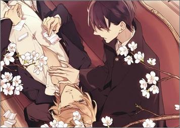 Hana No Miyako De (Fleur et sens) . Special Yaoi