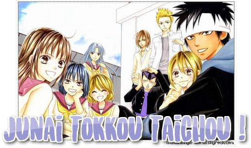 Junai Tokkou Taichou !