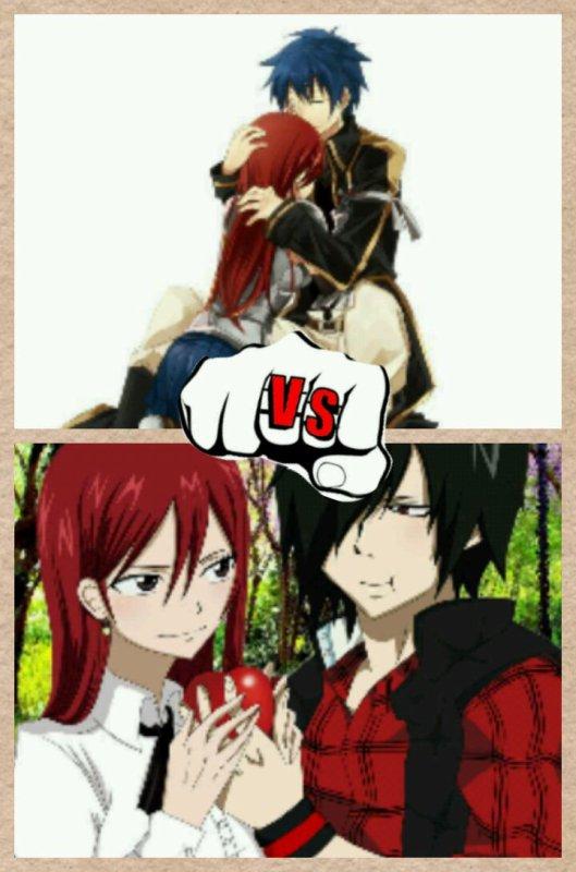 Battle de couple!