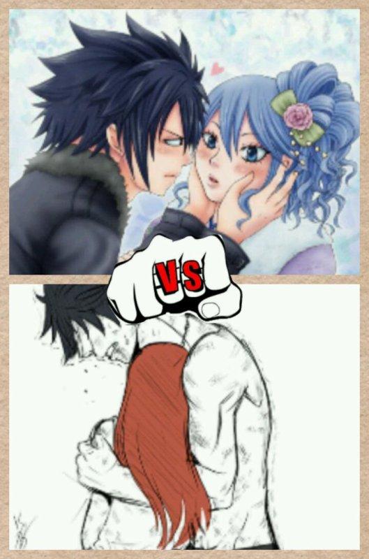 Battle de couple