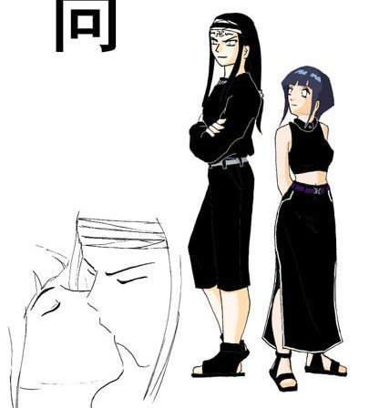 Fiction n° 09 : Hinata - Neji