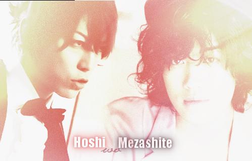 Hoshi wo Mezashite