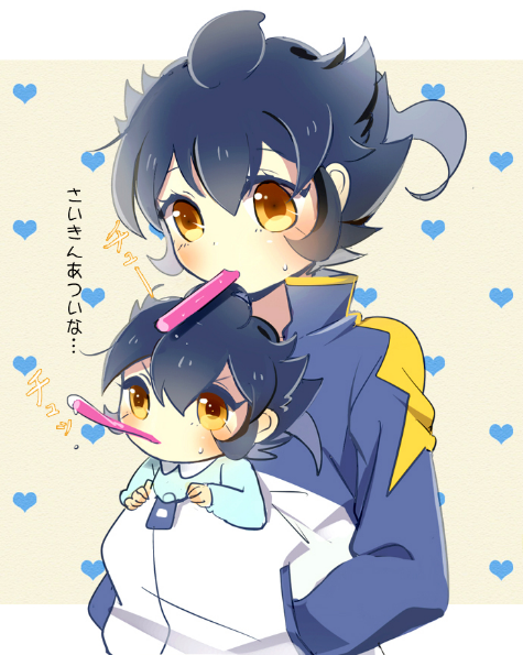 Cutie Family!! *^*