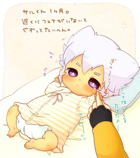 Cutie Saryuu 2! *0*