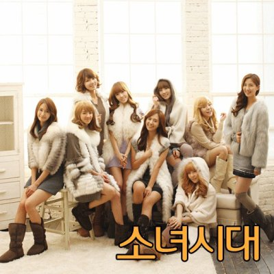 GiRl'z GeNeRaTiOn...... So YoUnG