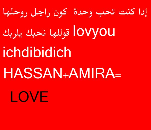 hassan amira love