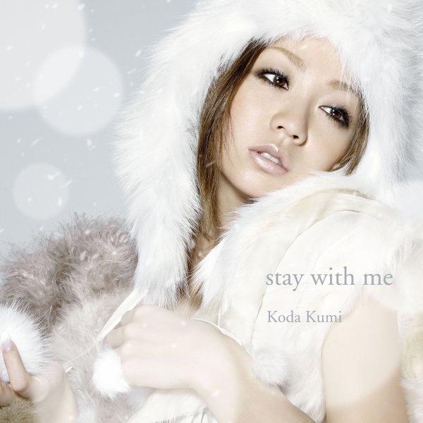 Koda Kumi Elle est pas Magnfique?