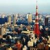 TOKYO LA PLUS GRANDE VILLE DU MONDE