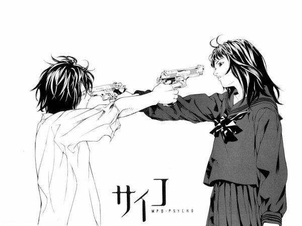 ☢ Mangas : Thriller / Drame ☢