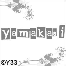 Le Yamak pres de chez nous