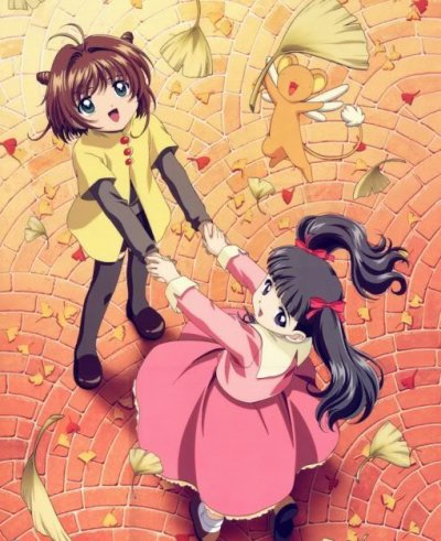 sakura et tomoyo