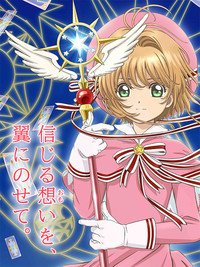 Card Captor Sakura – Clear Card-Hen