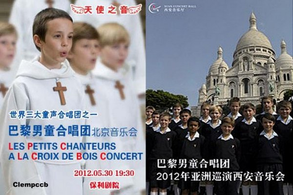 TOURNÉE CHINE Du 22 mai 2012 au 9 juin 2012
