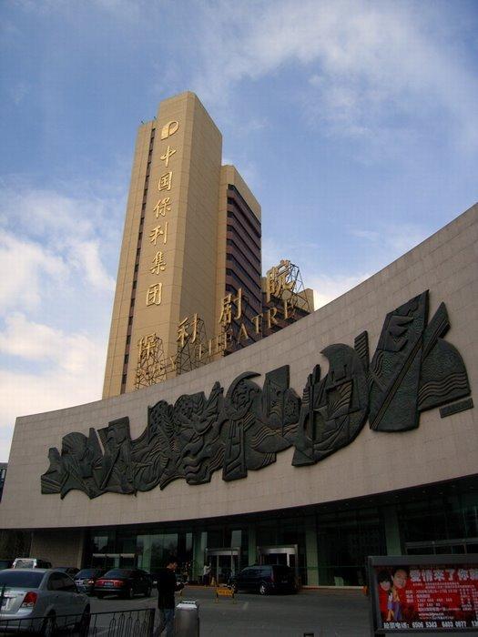 Concert à Pékin le 30 mai au Beijing Poly Théâtre