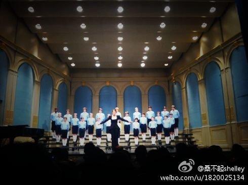 CONCERT PCCB SHANGHAI