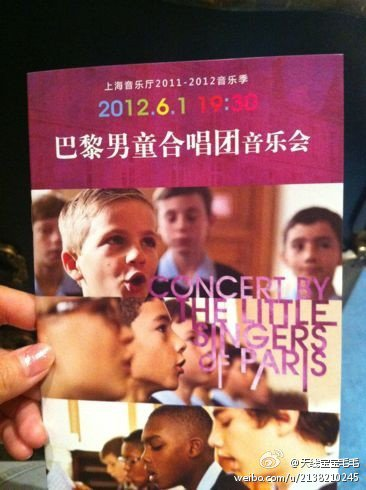 PHOTOS DIVERS PCCB TOURNEE SINGAPOUR/CHINE 2012