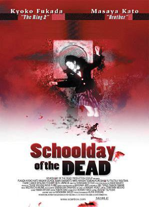 School Day Of The Dead