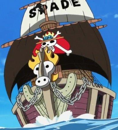 le navire de ace