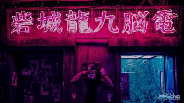 Liam Wong  T0:KY:00 - Kanafawa