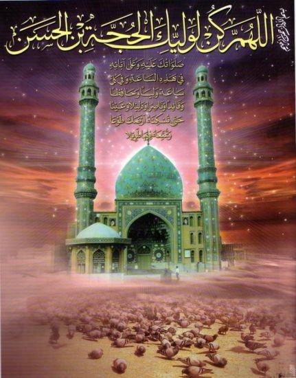 Larmes - Le Silence des Mosquées