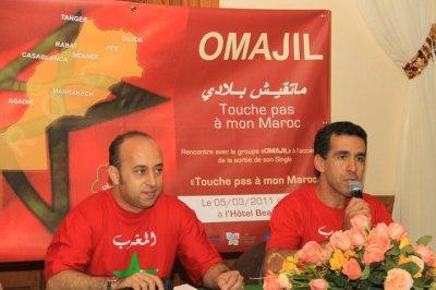 Reportage de 2M DU   groupe Omajil 12/07/2011