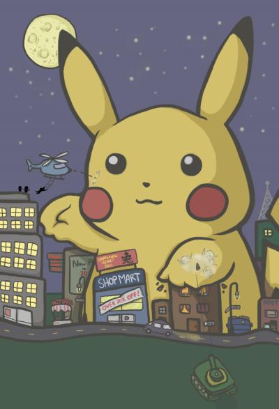 Pikachu géant !
