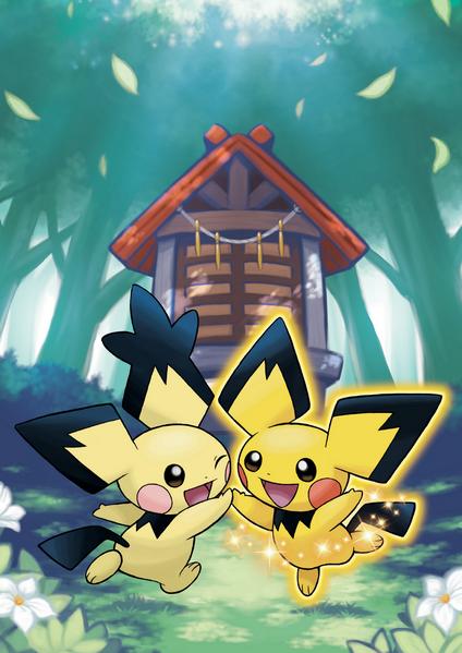 Les Pokémon chromatiques.