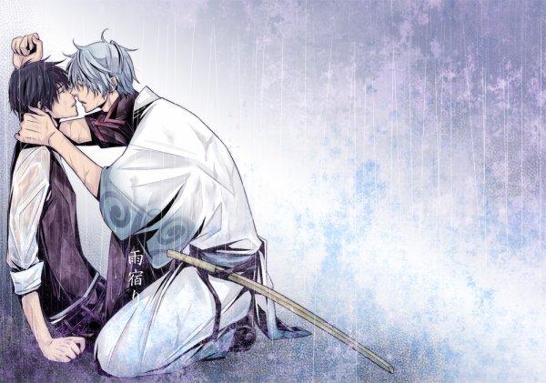 Gin-san au royaume des parfaits. [One-Shot de Gintama]