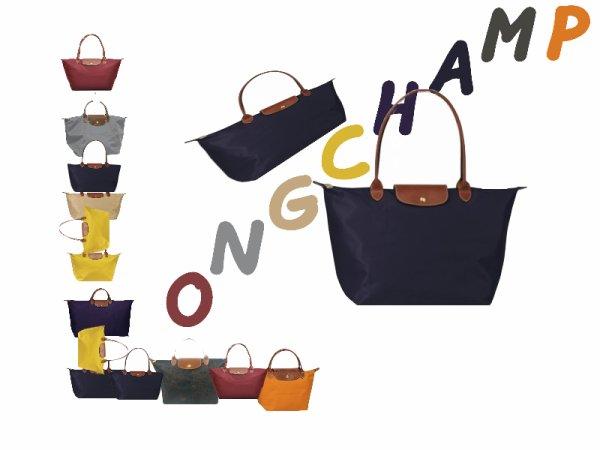 Sac Longchamp..♥