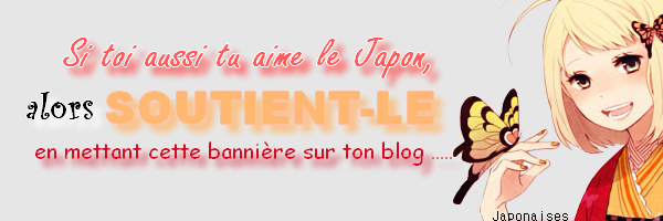 Article de bienvenue ~