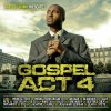 Gospel Act IV