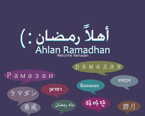 Ramadan Mubarak for all brothers and sister <3
