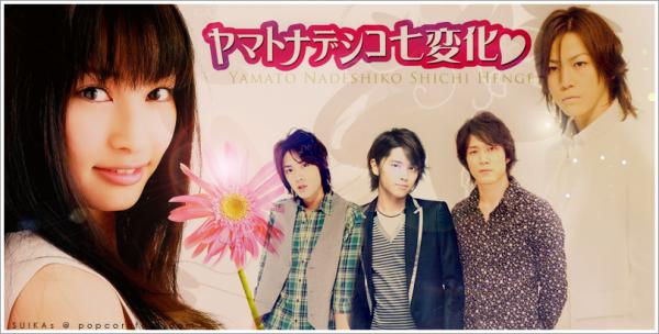 Yamato Nadeshiko Shichi Henge #Drama