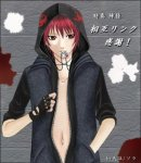 Photo de sakura-vampire-sasuke