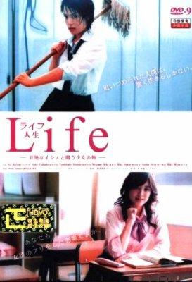 *16*~ Life [Japanese~Drama]