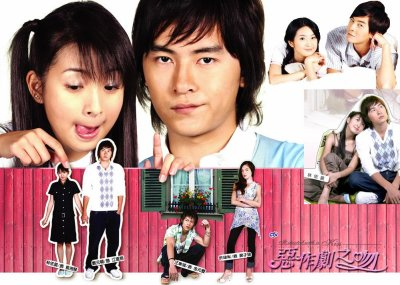 *22* ~ It started with a kiss [Taiwanese-Drama]