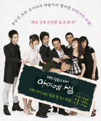 *23*~I a Sam [Korean~Drama]