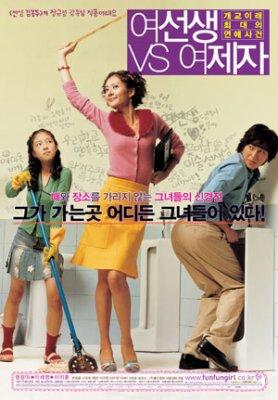 *38*~Lovely Rival [Film~Coréen]