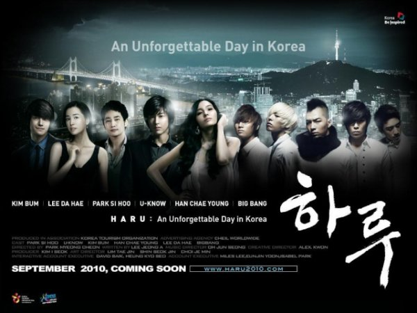 * 53 * ~ Haru : An Unforgettable Day in Korea ~ [ K-Drama ]
