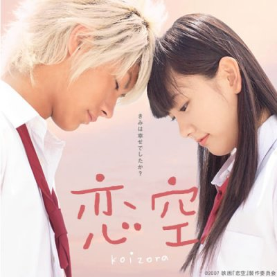 _Yuki-Chan production[!]_