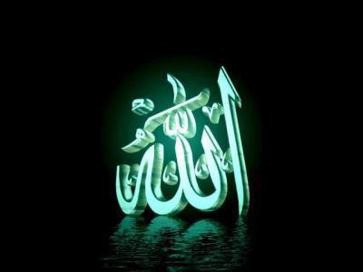 salam, mes freres et soeurs