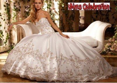 Sublime robe de mariée couleur ivoire, en satin et organza, avec broderie  couleur or. Uniquement sur mesure, lavable par un professionnel, livrée  sous 5