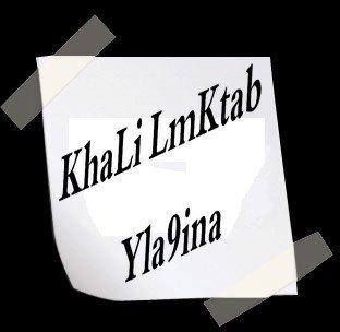 Music / Darba - KhaLi LmKtab Yla9ina (2011)