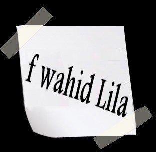 music / Darba - f wahid lila 2012 (2012)