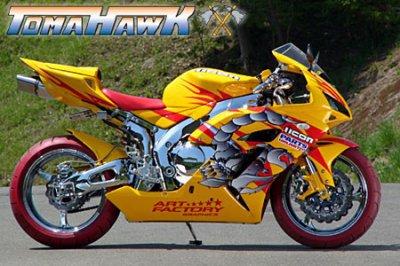 la moto de mon cousin