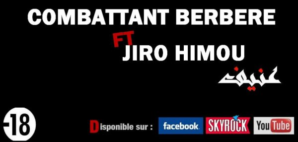 Berbére / Combattant berbére ( 3aniiiiF) feat Jiro'himou  (2013)