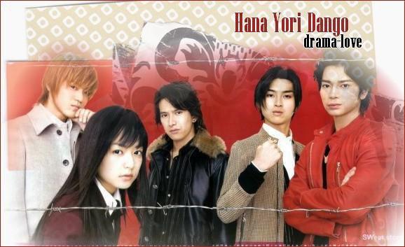 Hana Yori Dango <3